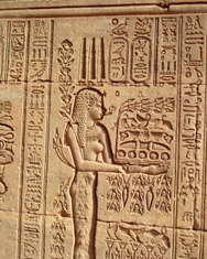 Egyptian stone carving