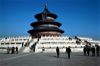 picture of Beijing