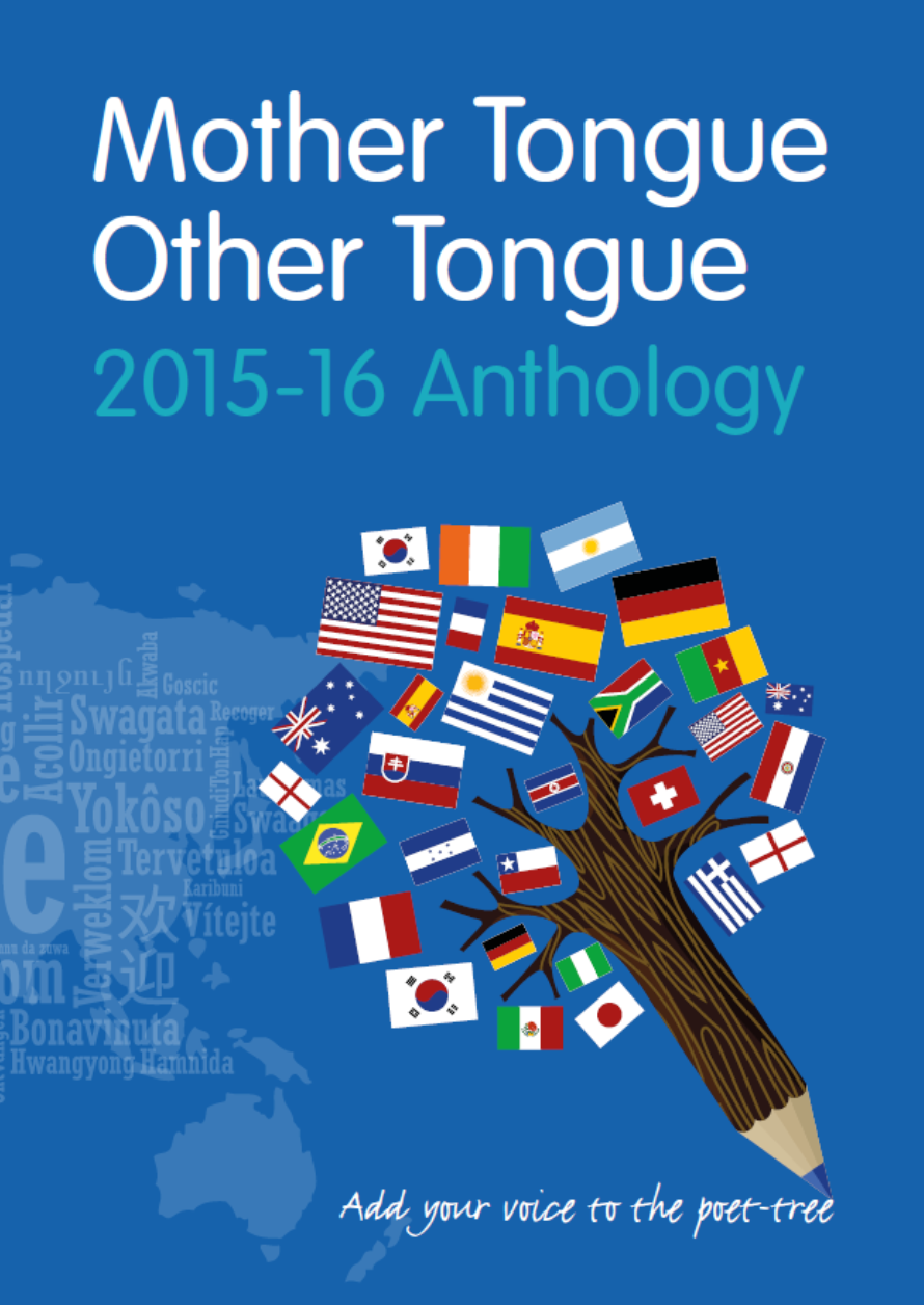 MTOT 2015-16 anthology cover