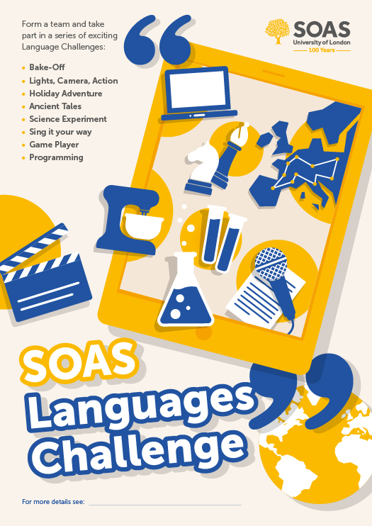 SOAS Languages Challenge poster 2016-17