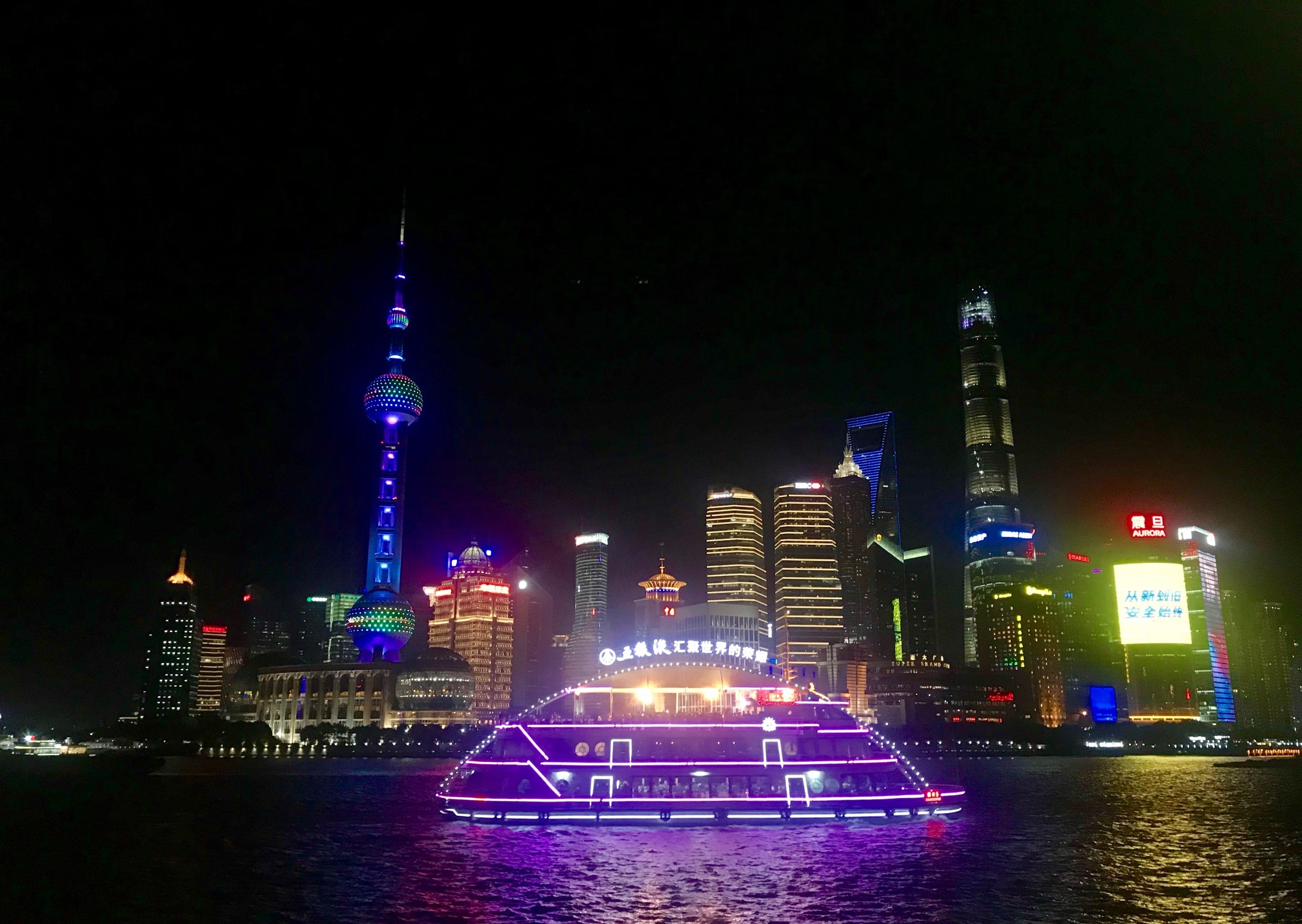 photo of Shanghai skyline by night