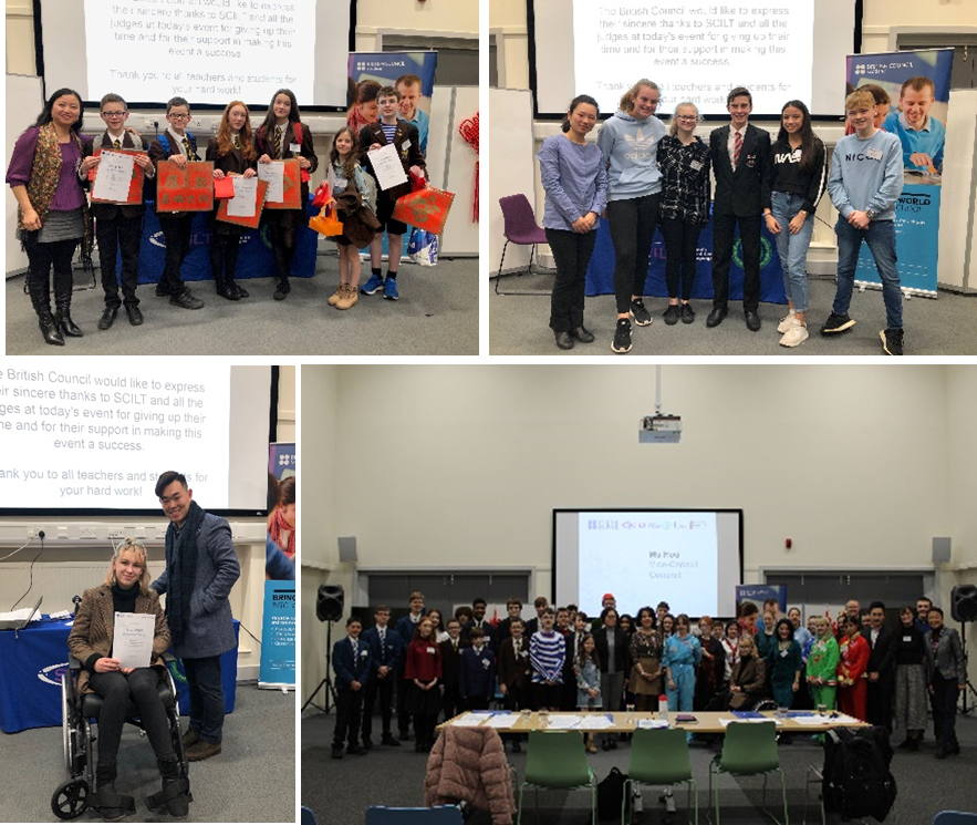 photos from the Mandarin Speaking Competition